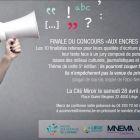 """Image """"Aux encres citoyens"""""""